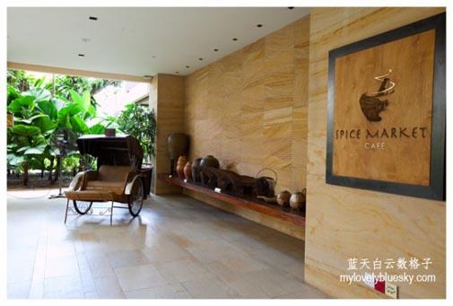 20131005_Media_Rasa_Sayang_Hotel_0449