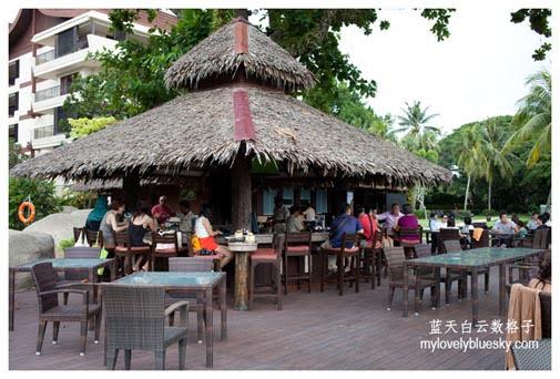 Pinang Bar and Restaurant