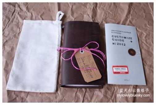 20131014_Tabiyo-Traveler's-Notebook_0052