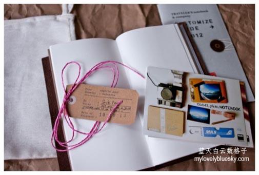 20131014_Tabiyo-Traveler's-Notebook_0055