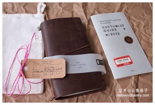 20131014_Tabiyo-Traveler's-Notebook_0056