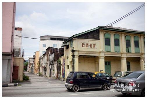怡保后巷壁画 + 彩虹老店