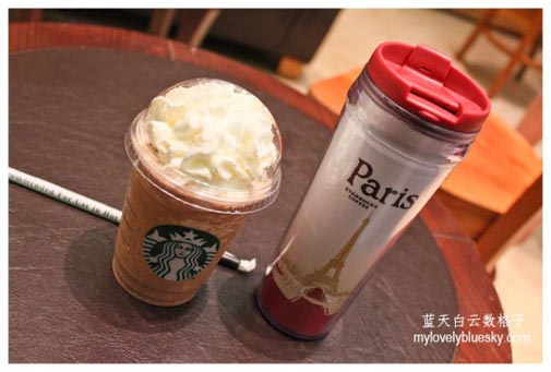 Starbucks Coffee Frances S.A.S