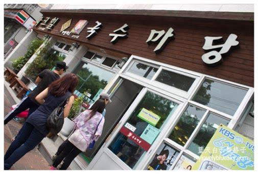 20130526_JTO-Korea-Jeju_1676