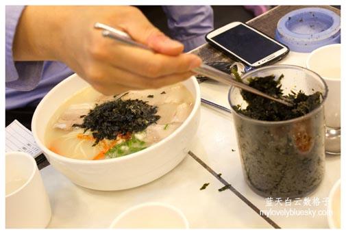 국수마당 Kook Su Ma Dang