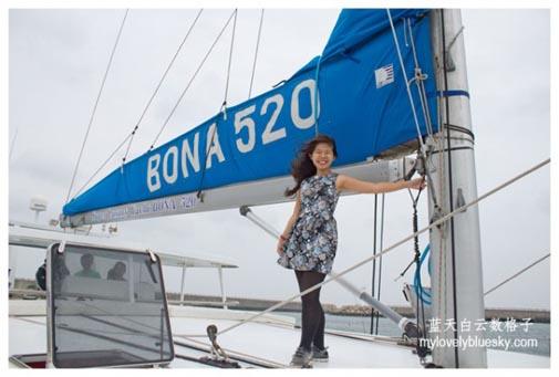 Gimnyeong Yacht Tour