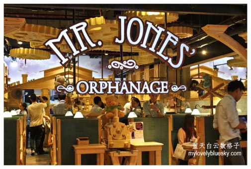 Mr.Jones' Orphanage