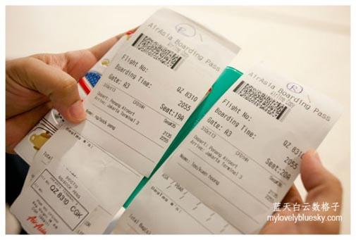 Air Asia : QZ 8310 & 8311 PEN <---> CGK