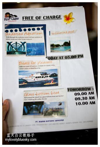 20131103_Media_Jakarta_Tourism_Board_0083