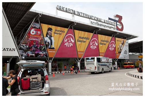 Jakarta International Airport (Soekarno-Hatta)