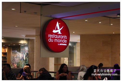 法国巴黎美食:Restaurants du Monde by AutoGrill