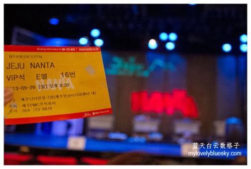 20130526_JTO-Korea-Jeju_2160