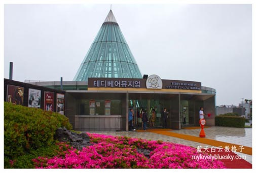 20130527_JTO-Korea-Jeju_0883