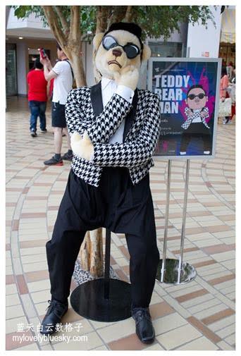 泰迪熊博物馆 Teddy Bear Museum