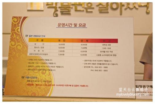 20130527_JTO-Korea-Jeju_1025