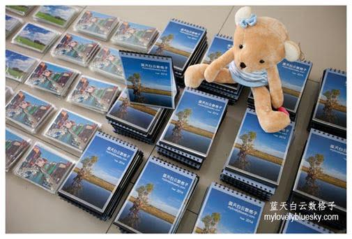 2014年《蓝天白云数格子》桌历