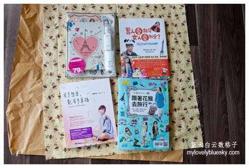 诚品网络书店:《跟著花猴去旅行》+ 《有多想要, 就有多幸福》