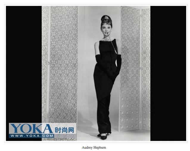 """""""Audrey Hepburn"""" (照片取自yoka时尚网)"""