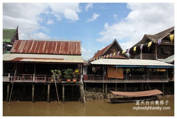 Mae Khlong