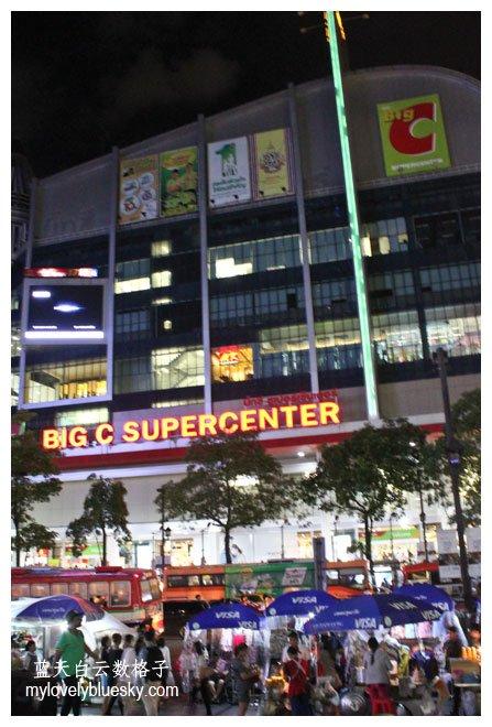 泰国曼谷旅游完结篇:Big C Supercenter & Don Mueang International Airport