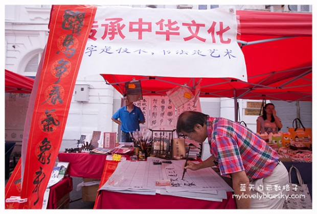 20131222_Penang-occupy-beach-street_0029