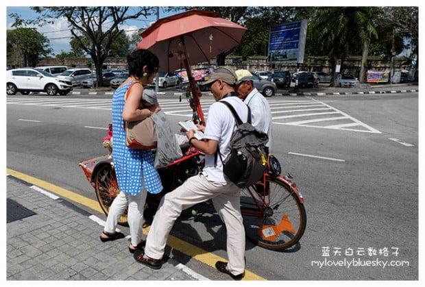 槟城旅游交通篇:三轮车