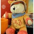 Starbucks Bearista Bear Chinese New Year Edition 2014