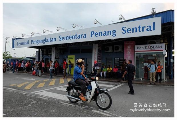 Terminal Pengangkutan Sementara Penang Sentral