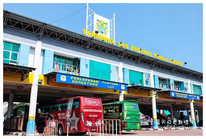 Terminal Bas Ekspres Sungai Nibong
