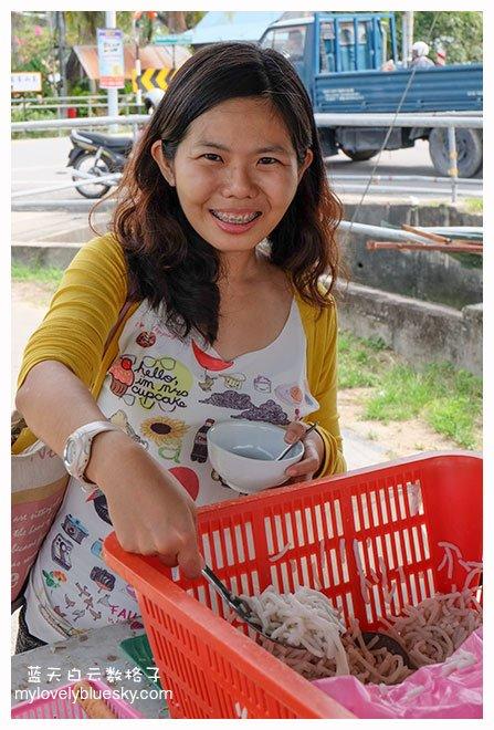RM1.50 马来叻沙