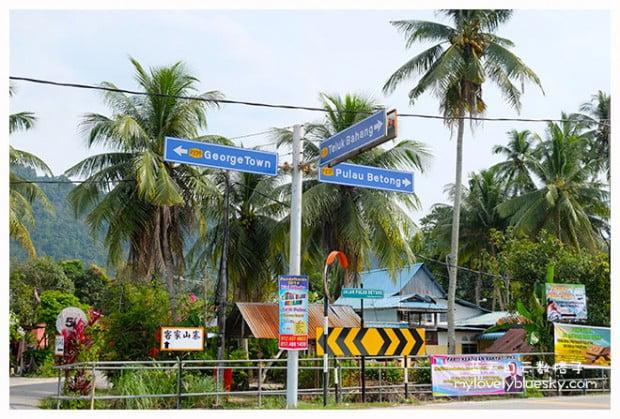 20140118_Balik-Pulau_0295