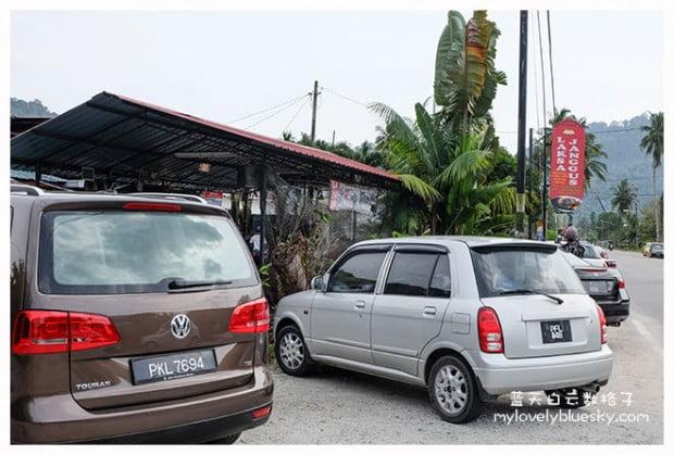 20140118_Balik-Pulau_0297