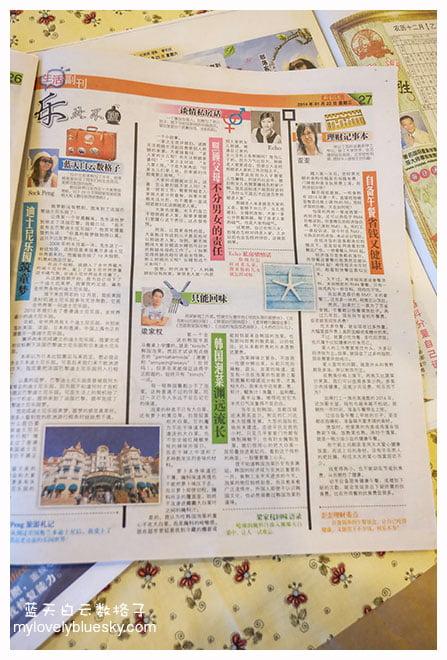 邀稿于《新生活报》春天里自制火锅