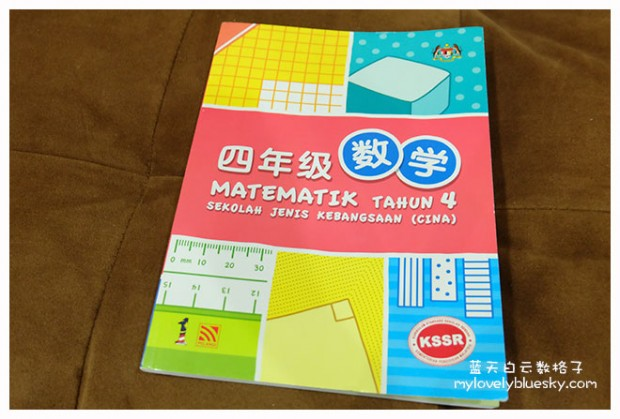 20140128_matematik_0006