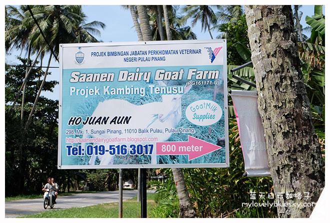 20140118_Balik-Pulau_0100