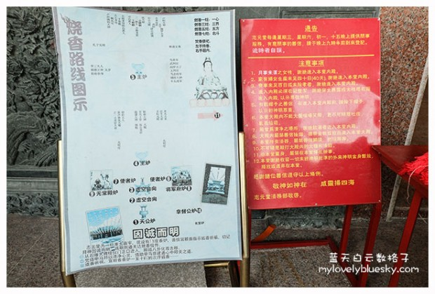 芙蓉旅游:梅岭志元堂