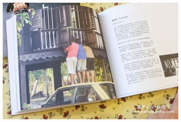 电影《一路有你》观后感和电影制作书《在路上》阅后感