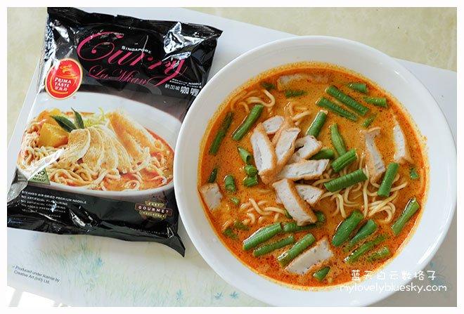 新加坡百胜厨咖喱拉面 Singapore Prime Taste Curry La Mian