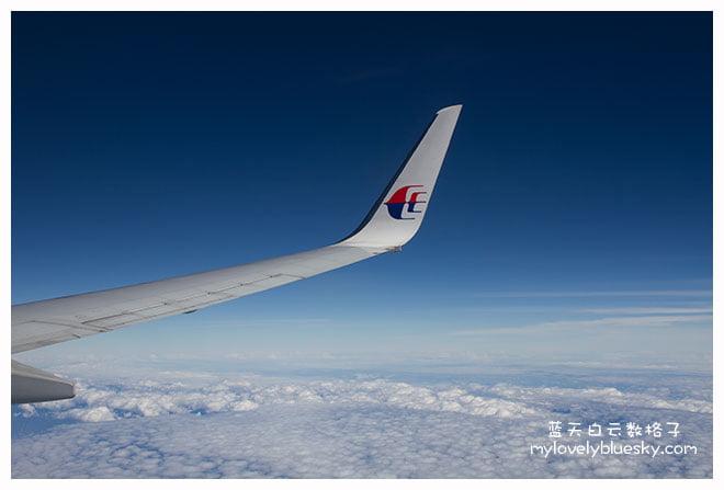 马航MH370 失联事件