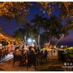 Pinang Restaurant and Bar