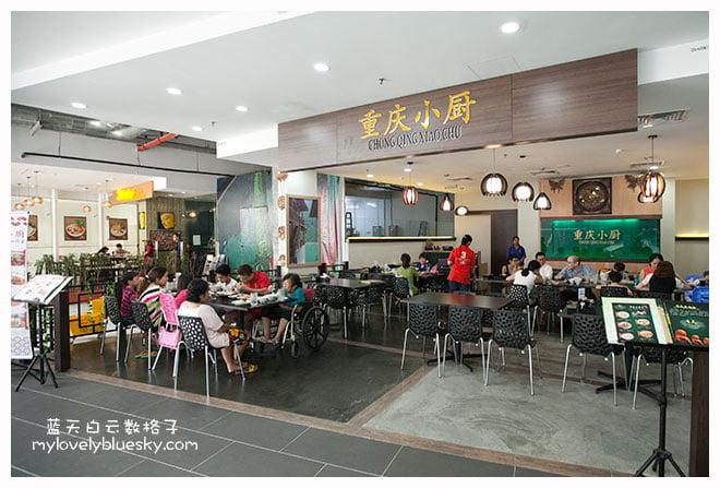 重庆的美食,辣占据主要地位,这种辣不是单纯的辣,而是辣得通透,辣得爽快。