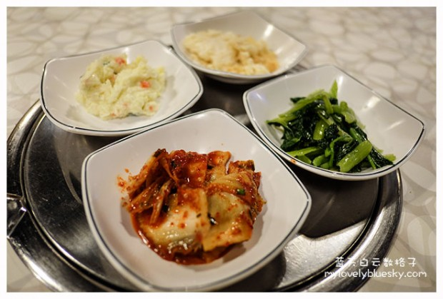 Aza-Aza Starvill Korean Cuisine & BBQ Restaurant