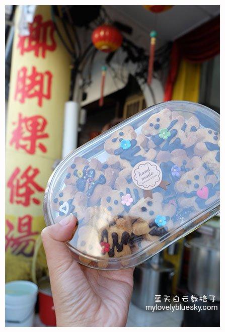 槟城美食:椰脚粿条汤