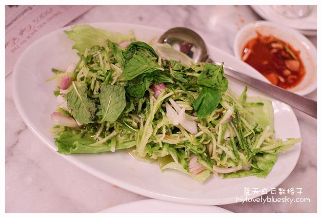 槟城美食:Yeng Keng Café & Bar