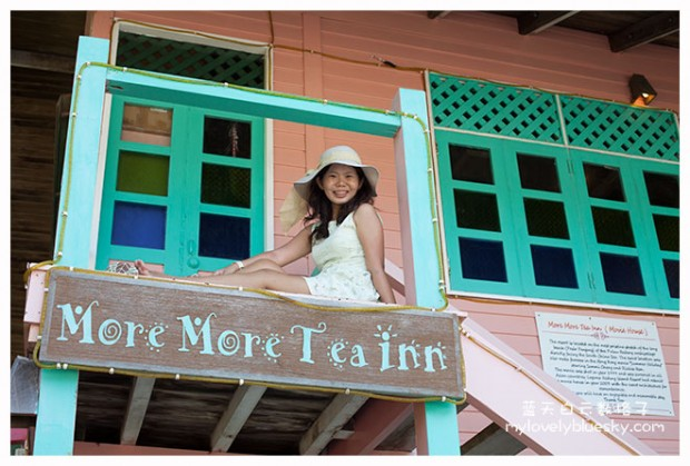 More More Tea Inn