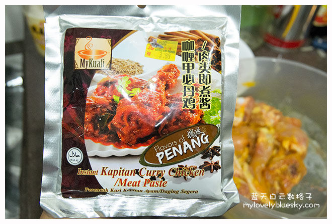 MyKuali 咖喱甲必丹鸡即煮酱
