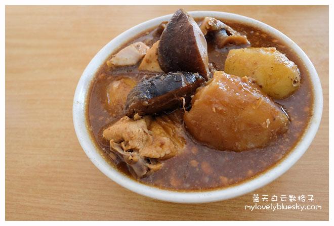 Donald & Lily's Nyonya Food- Pong Teh Ayam