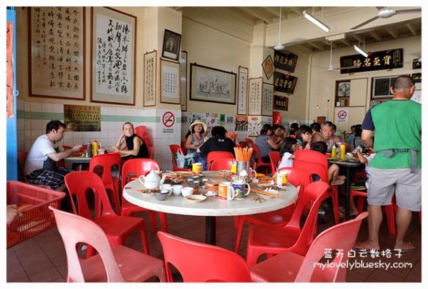 马六甲美食:荣茂茶室