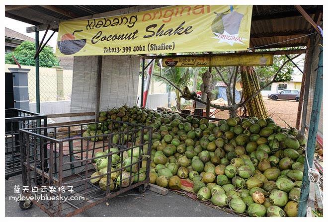 Klebang Original Coconut Shake