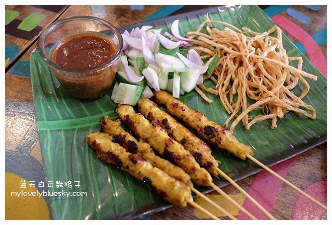 Chicken satay skewers RM10.25